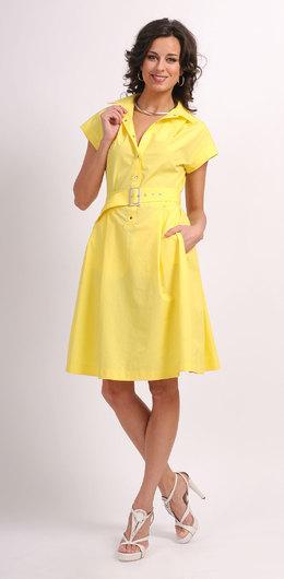 Билони Интернет Магазин Женской Одежды Доставка