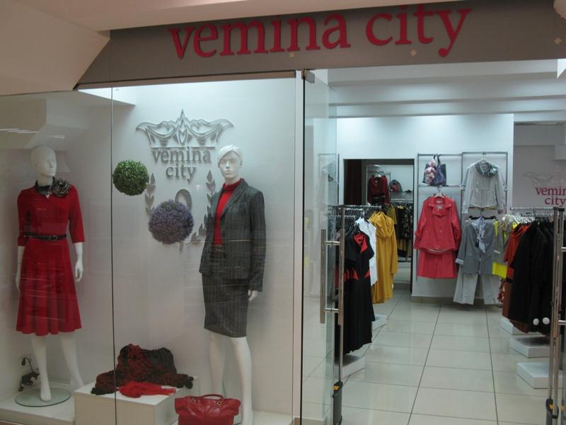 магазин вехней одежды в красноярске