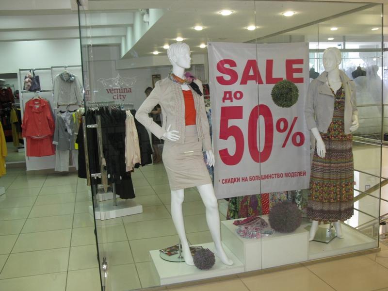 купить летнюю одежду из турции через интернет-магазин